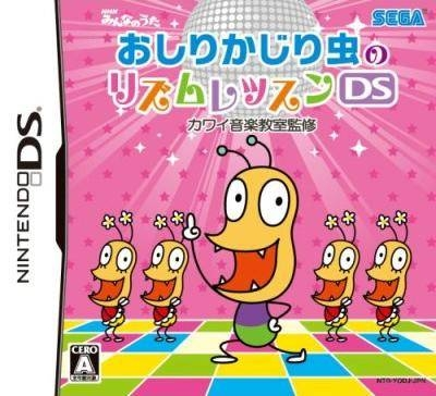 Oshiri Kajiri Mushi no Rhythm Lesson DS: Kawai Ongaku Kyoushitsu Kanshuu on DS - Gamewise