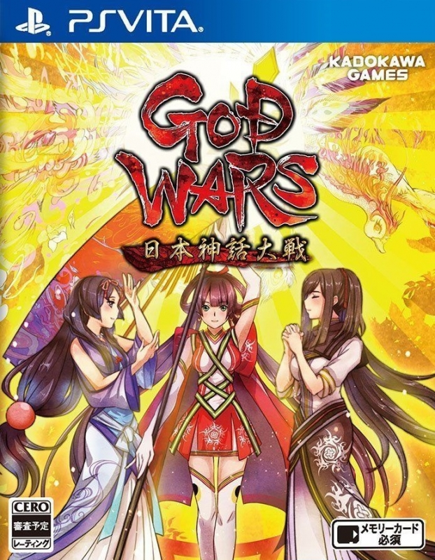 God Wars: Nihon Shinwa Taisen for PSV Walkthrough, FAQs and Guide on Gamewise.co