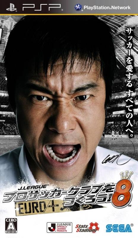 J.League Pro Soccer Club o Tsukurou! 8 Euro Plus [Gamewise]