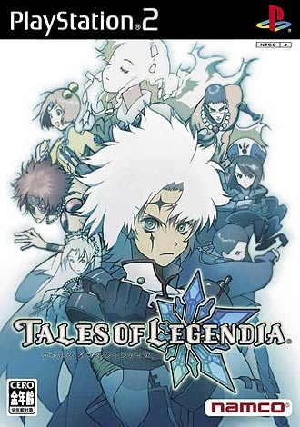 Tales of Legendia for PS2 Walkthrough, FAQs and Guide on Gamewise.co