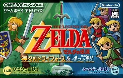 The Legend of Zelda: A Link to the Past on GBA - Gamewise