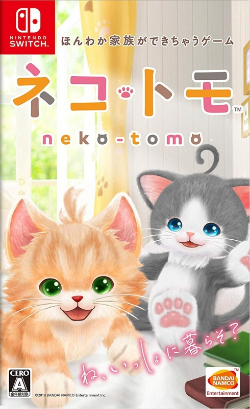 Neko Tomo Wiki on Gamewise.co