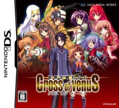 Dengeki Gakuen RPG: Cross of Venus on DS - Gamewise