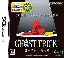 Ghost Trick: Phantom Detective [Gamewise]