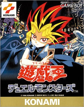 Yu-Gi-Oh! Duel Monsters for GB Walkthrough, FAQs and Guide on Gamewise.co