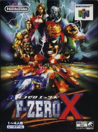 F-Zero X for N64 Walkthrough, FAQs and Guide on Gamewise.co