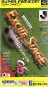 J-League Excite Stage '95 on SNES - Gamewise