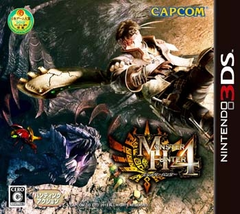 Monster Hunter 4 [Gamewise]