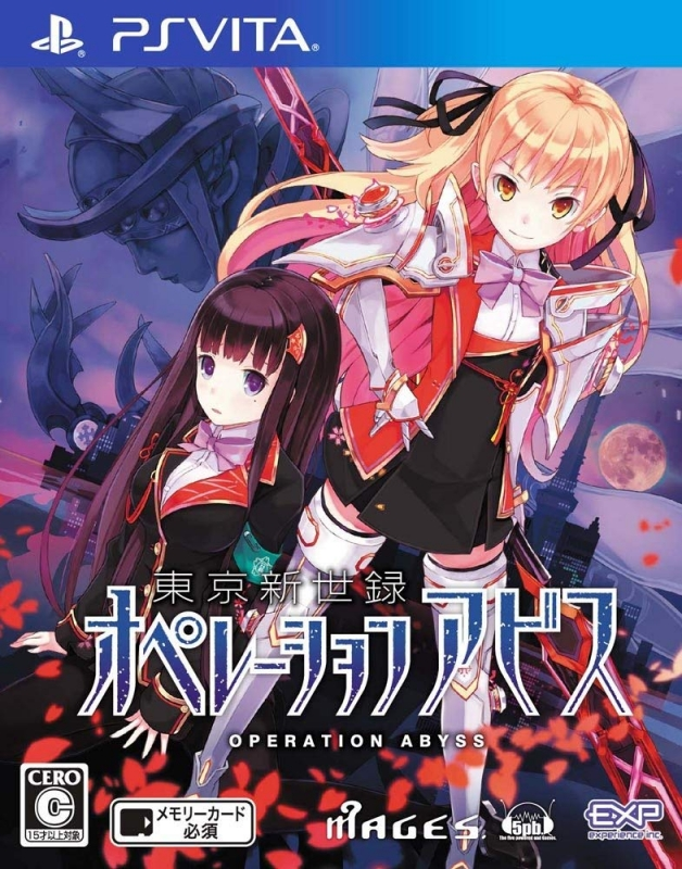 Tokyo New World Record: Operation Abyss for PSV Walkthrough, FAQs and Guide on Gamewise.co