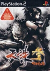 Tenchu: Wrath of Heaven on PS2 - Gamewise
