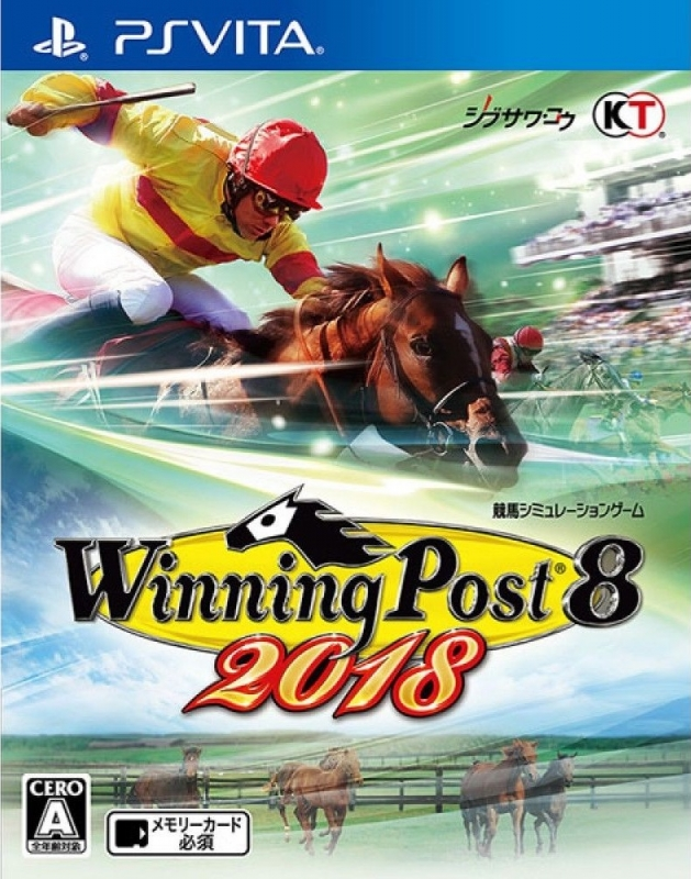 Winning Post 8 2018 Wiki on Gamewise.co