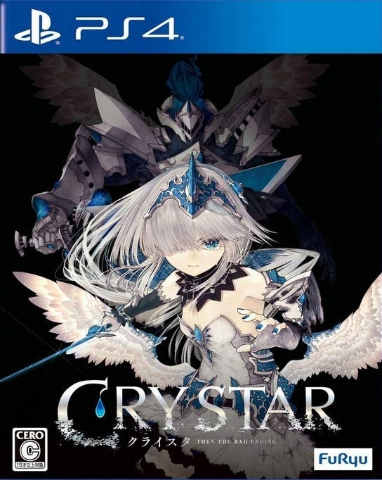 Crystar Wiki on Gamewise.co
