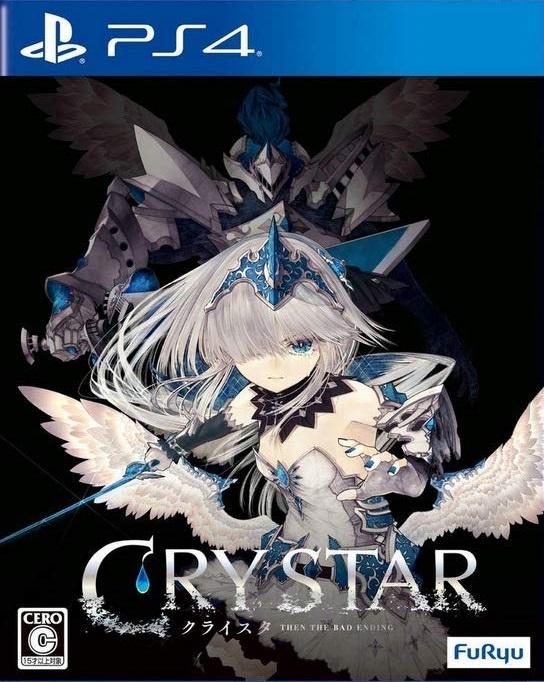 Crystar Wiki - Gamewise