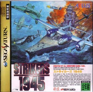 Strikers 1945 on SAT - Gamewise