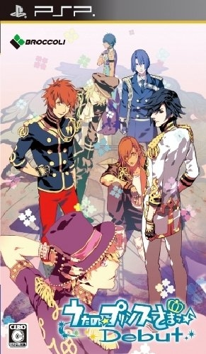 Uta no Prince-Sama: Debut for PSP Walkthrough, FAQs and Guide on Gamewise.co