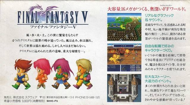 Final Fantasy V for Super Nintendo Entertainment System