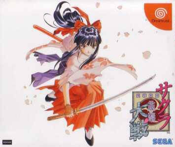 Gamewise Sakura Wars Wiki Guide, Walkthrough and Cheats