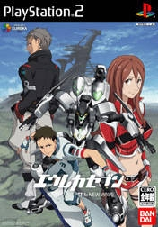 Eureka Seven Vol. 1: The New Wave Wiki on Gamewise.co