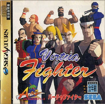 Virtua Fighter for SAT Walkthrough, FAQs and Guide on Gamewise.co