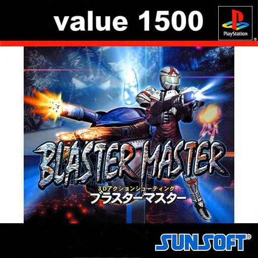 Blaster Master: Blasting Again for PlayStation - Sales ...