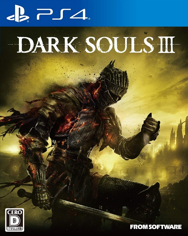 Dark Souls III on PS4 - Gamewise