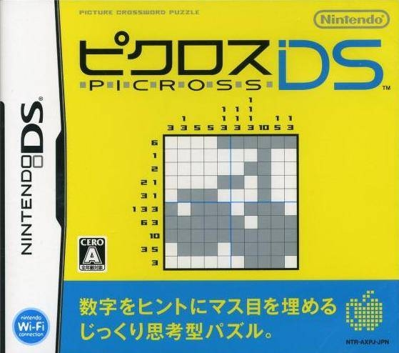 Gamewise Picross DS Wiki Guide, Walkthrough and Cheats