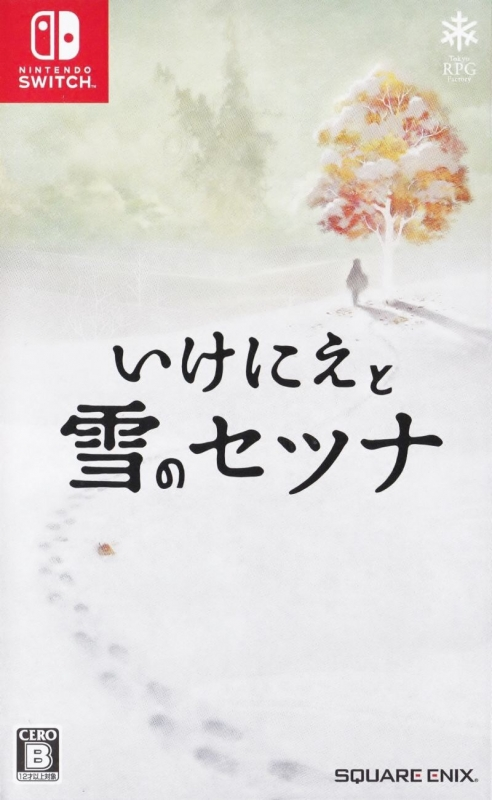 Project Setsuna Wiki - Gamewise