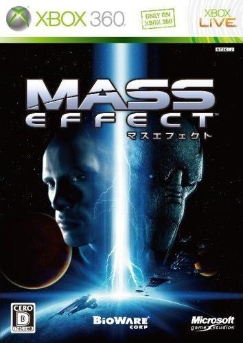 Mass Effect [Gamewise]