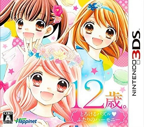 12-Sai. Torokeru Puzzle Futari no Harmony on 3DS - Gamewise