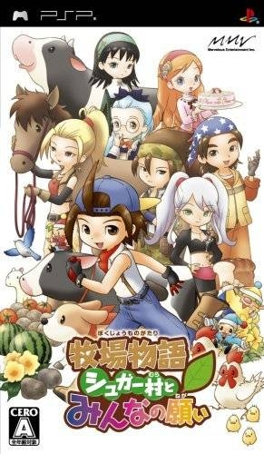 Harvest Moon: Hero of Leaf Valley on PSP - Gamewise
