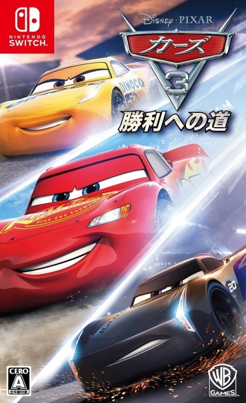 Cars 3: Driven to Win on NS - Gamewise