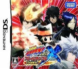 Katekyoo Hitman Reborn! DS Flame Rumble X - Mirai Chou-Bakuhatsu!! on DS - Gamewise