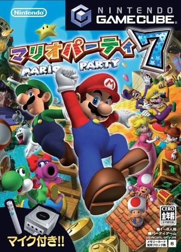 Mario Party 7 on GC - Gamewise