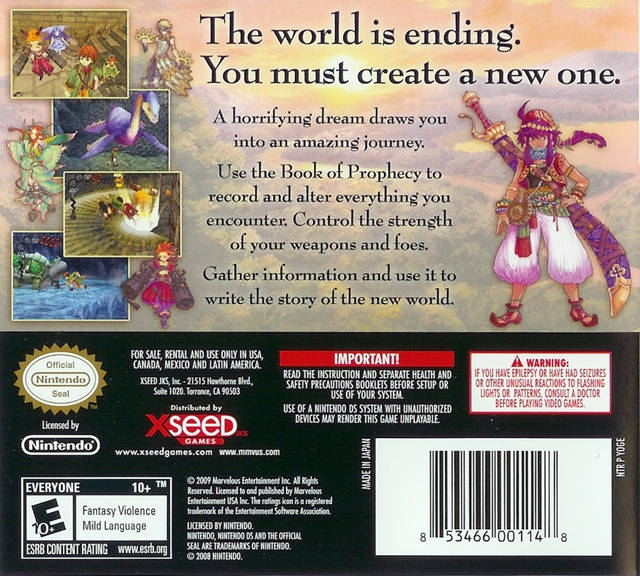 Avalon Code For Nintendo Ds S Wiki Release Dates Review Cheats Walkthrough
