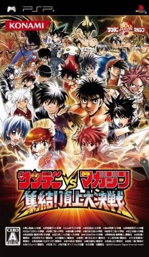 Sunday vs Magazine Shuuketsu! Choujou Daikessen Wiki - Gamewise
