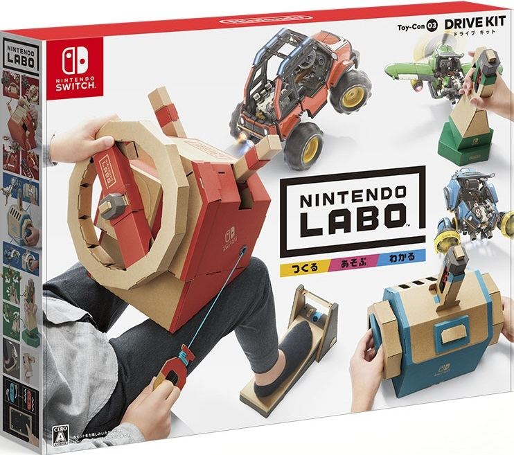 Nintendo Labo: Toy-Con 03 Vehicle Kit | Gamewise