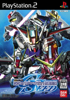 SD Gundam G Generation Seed on PS2 - Gamewise