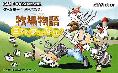 Harvest Moon: Friends of Mineral Town on GBA - Gamewise