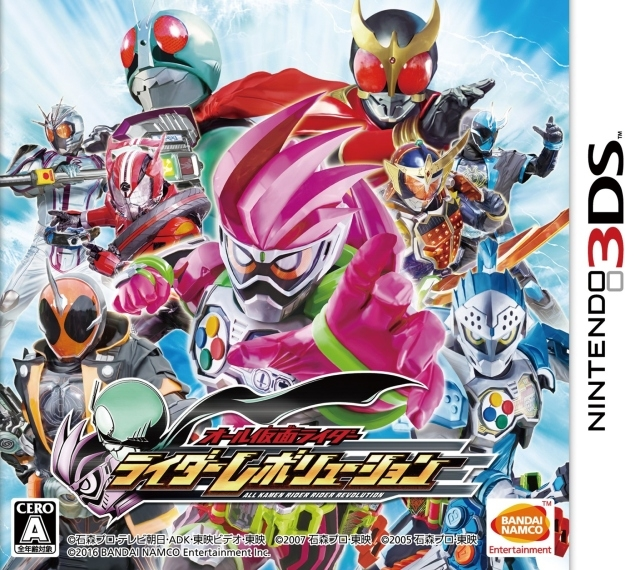 All Kamen Rider: Rider Revolution [Gamewise]