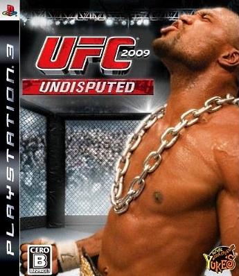 UFC 2009 Undisputed Wiki - Gamewise
