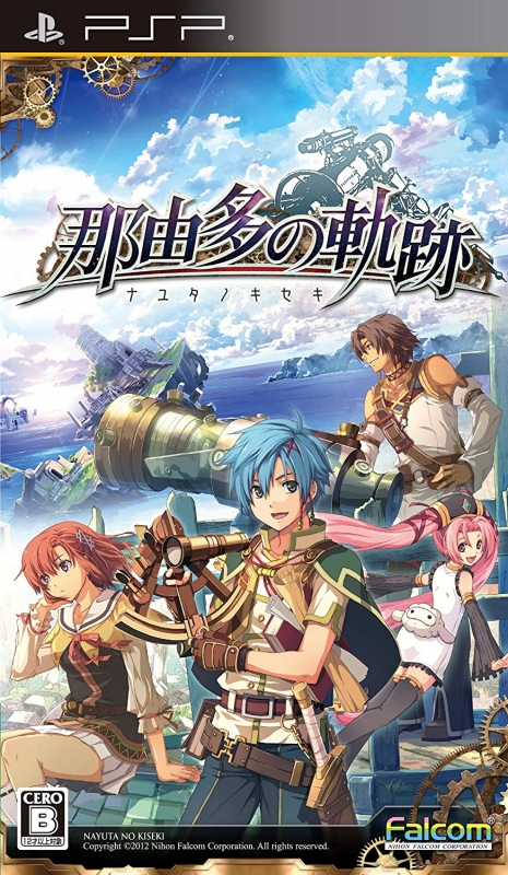 Gamewise Nayuta no Kiseki Wiki Guide, Walkthrough and Cheats