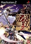 Dynasty Warriors: Gundam 2 on PS2 - Gamewise