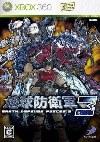 Earth Defense Force 2017 on X360 - Gamewise