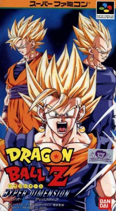 Dragon Ball Z Hyper Dimension Wiki - Gamewise