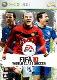 FIFA Soccer 10 Wiki - Gamewise