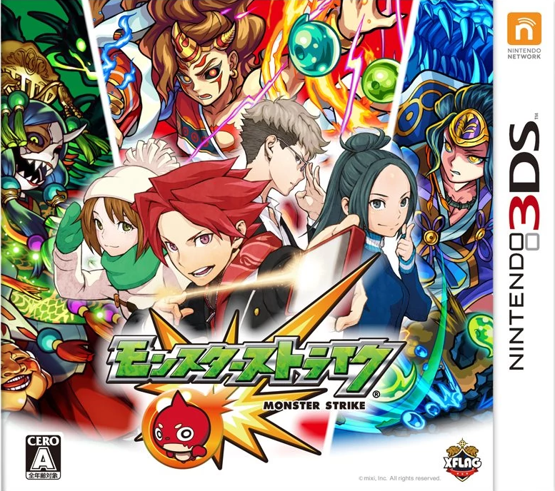 Monster Strike 3DS on 3DS - Gamewise