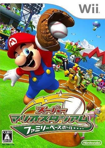 Mario Super Sluggers Wiki on Gamewise.co