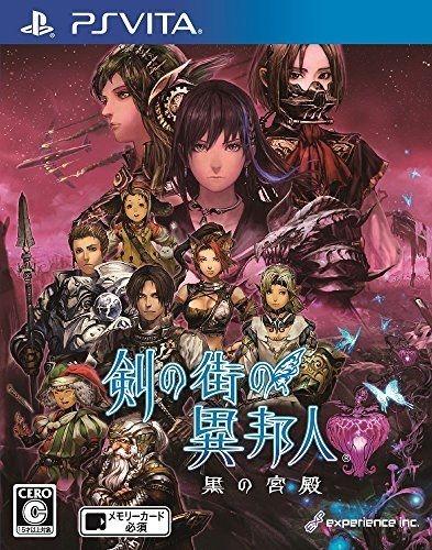 Tsurugi no Machi no Ihoujin: Kuro no Kyuuden for PSV Walkthrough, FAQs and Guide on Gamewise.co