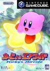 Kirby Air Ride Wiki on Gamewise.co