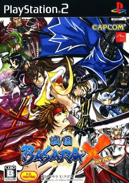 Gamewise Sengoku Basara X Wiki Guide, Walkthrough and Cheats